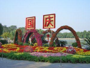 National_Day_decorations_-_Beihai_Park